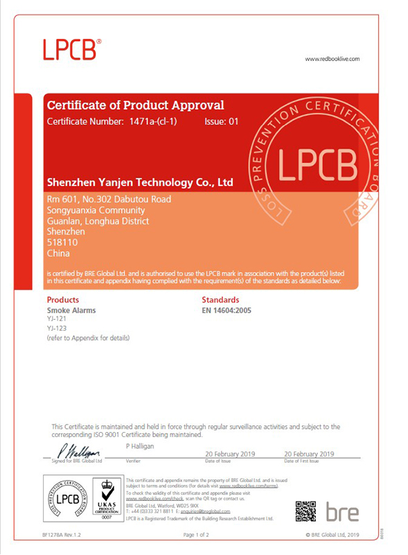 LPCB证书