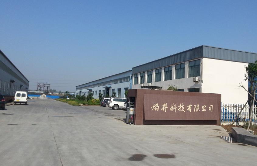 工厂名称3