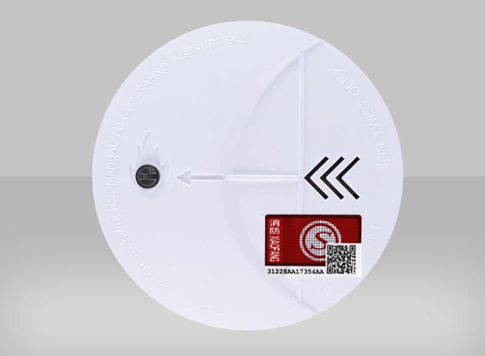 烟雾报警器 YJ-113