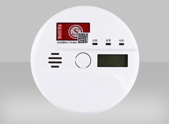 一氧化碳报警器-YJ-811
