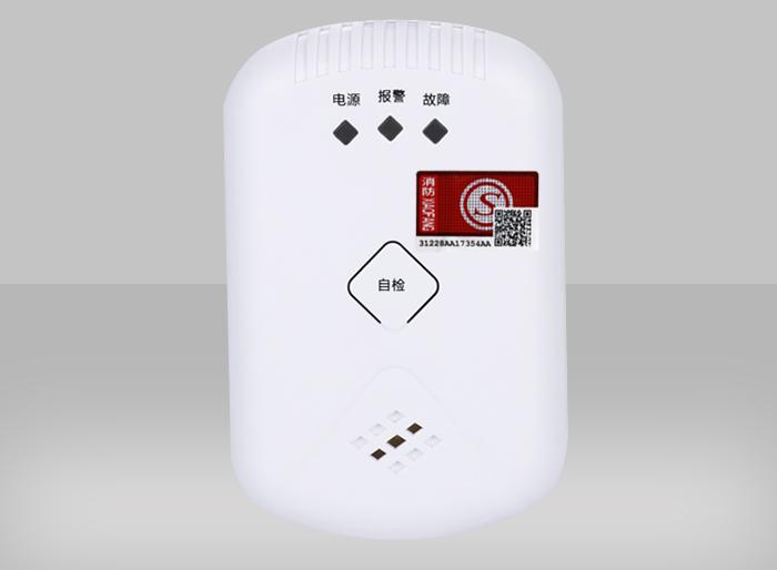 家用燃气泄漏报警器 YJ-615