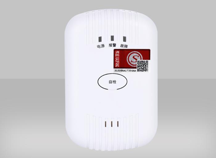 家用燃气报警器 YJ-616