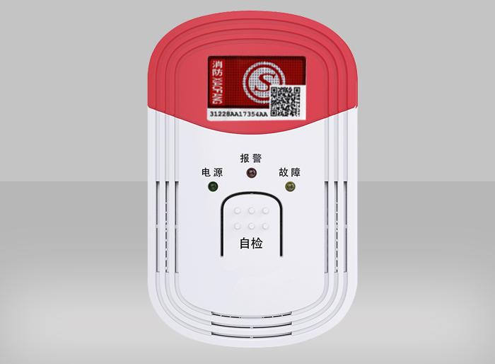 燃气报警器 YJ-610